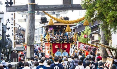 小浜市 方生祭