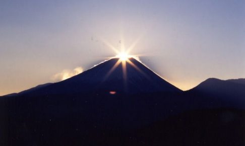 富士川町 ダイヤモンド富士